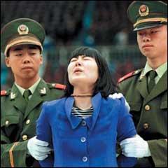 Justiça Oriental
